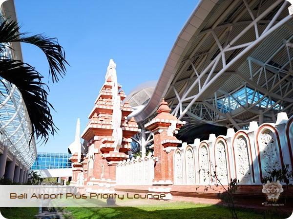 Ngurah Rai International Airport Plus Priority Lounge.jpg