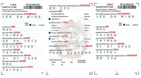 Arrival Departure Cards.jpg