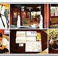 Tjendana-Lounge.jpg
