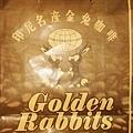 Golden Rabbits Coffee-4.jpg