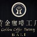 Golden Rabbits Coffee (1).jpg