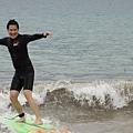 Surfing 9.jpg