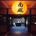 GHB - Nampu Entrance.jpg