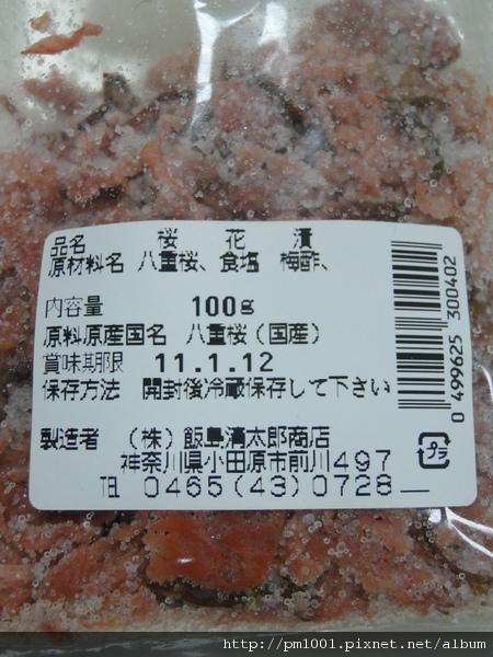 DSC01876.JPG