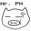 0910_Mr.PM.jpg