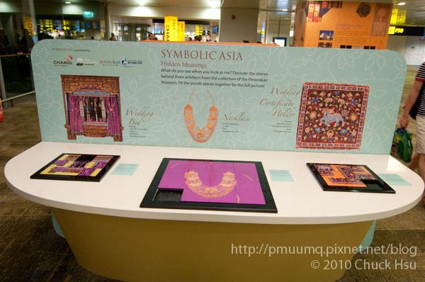 SYMBOLIC ASIA.jpg