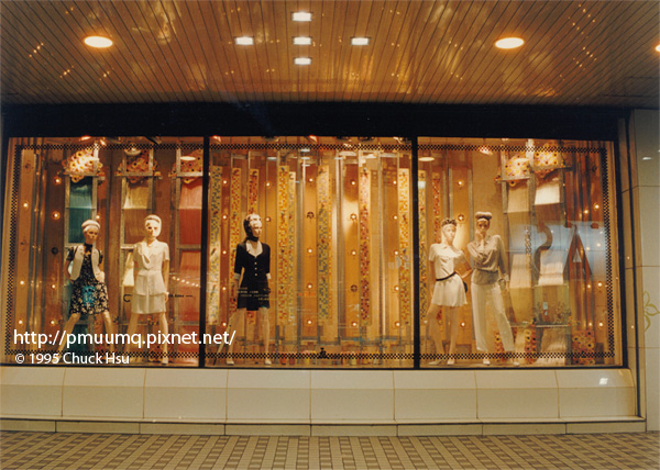 1995來來百貨春季櫥窗