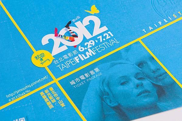 台北電影節套票