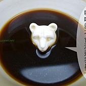 快 在多喝一口 咖啡就不會流進我鼻子(Meet Bear 覓熊咖啡)