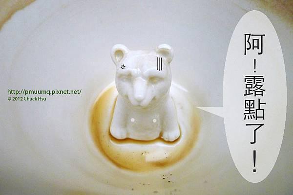 阿!露點了(Meet Bear 覓熊咖啡)