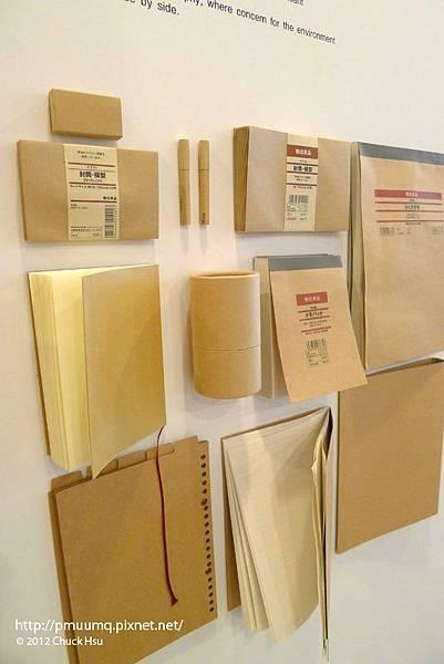 再生紙。牛皮紙 1980-2012 永遠持續下去(物的八分目設計展)