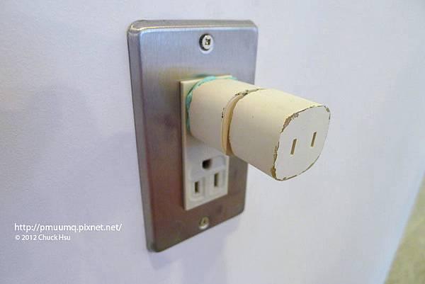 節電插頭 減少CO2(物的八分目設計展)