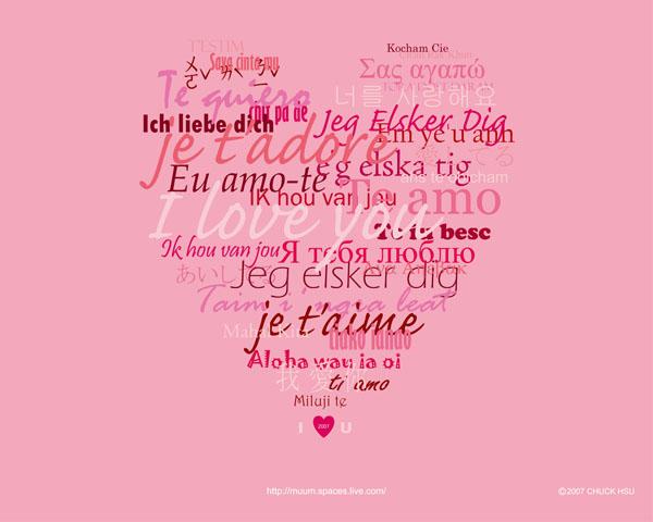 20070214 St. Valentine's Day 西洋情人節卡片計設計