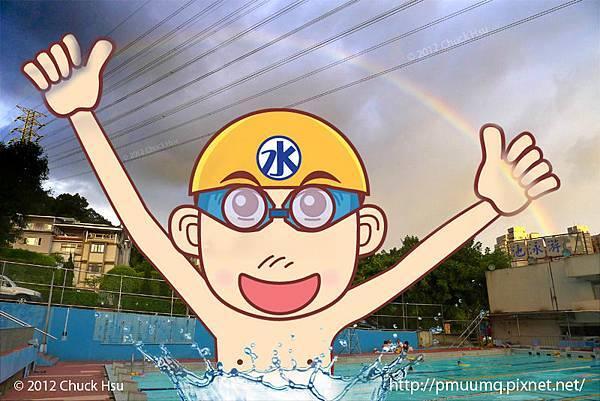 今天傍晚去游泳 有彩虹相伴好像夢境 好夢幻~