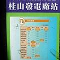 P1320110 copy