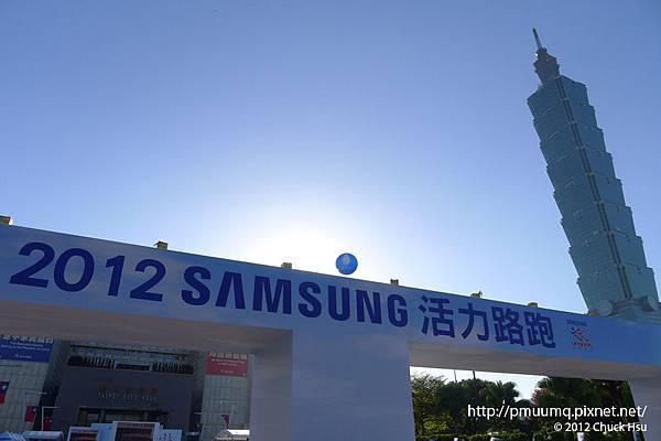 2012 SAMAUNG三星活力路跑