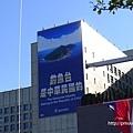 釣魚台是中華民國的