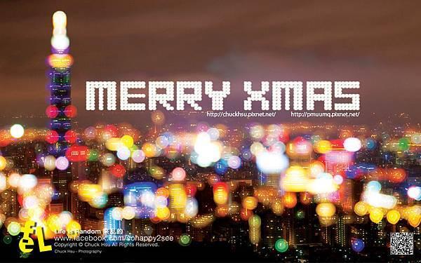 2012聖誕卡片設計 Merry Christmas~