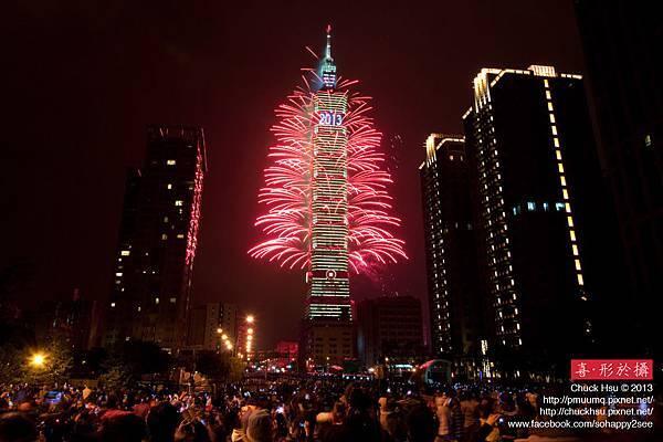Happy new year 獻上這張2013台北101跨年煙火 祝大家有個燦爛美好的一年 2013都Happy