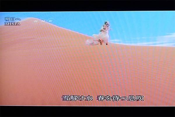 MISIA在非洲沙漠唱明日へ NHK紅白歌唱大賽真的好厲害!