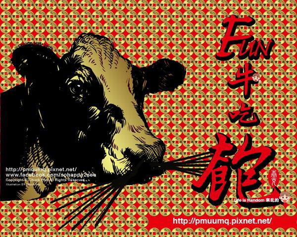 2009春節賀年卡片設計(己丑牛年賀卡)