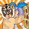2013蛇年賀年卡設計 蛇形刁手