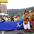 萬金石國際馬拉松特別來賓 大慶