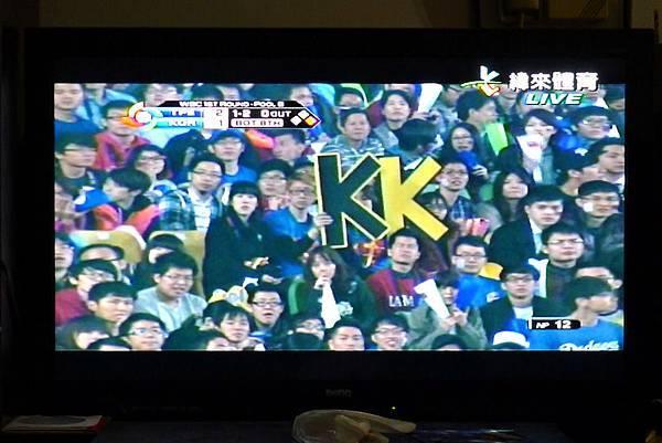 2013WBC世界棒球經典賽中韓大戰_037