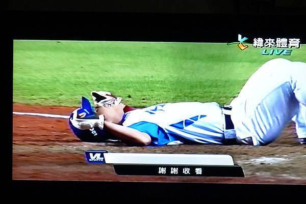 2013WBC世界棒球經典賽中韓大戰_053