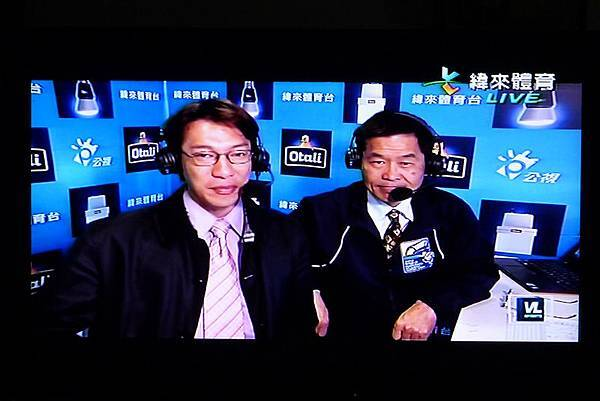 2013WBC世界棒球經典賽中韓大戰_049