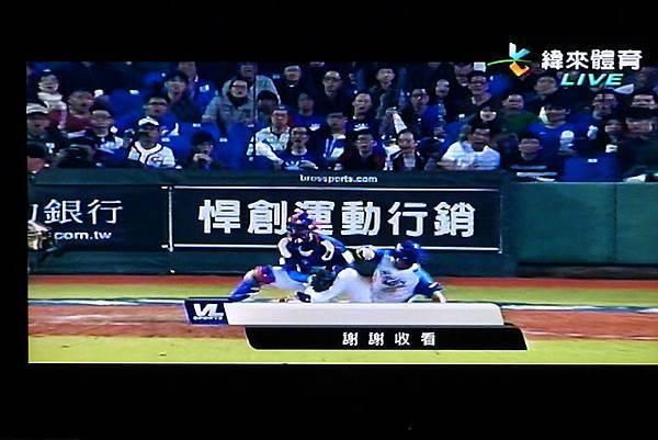 2013WBC世界棒球經典賽中韓大戰_056