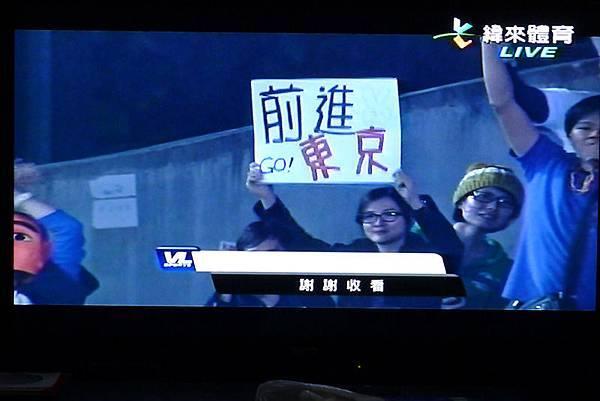 2013WBC世界棒球經典賽中韓大戰_064