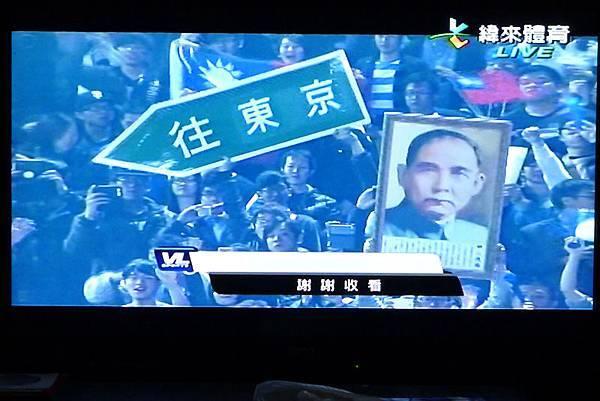 2013WBC世界棒球經典賽中韓大戰_065
