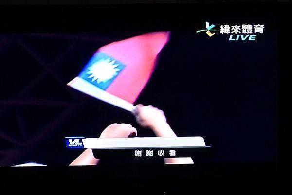 2013WBC世界棒球經典賽中韓大戰_069