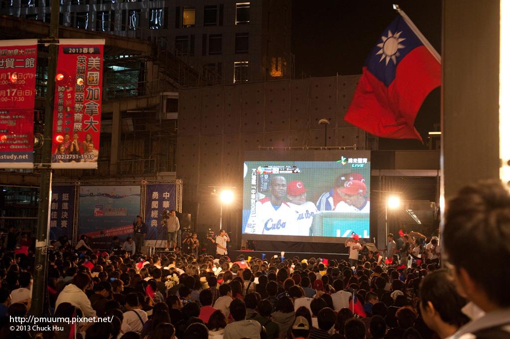 2013WBC世界棒球經典賽中華古巴大戰_005