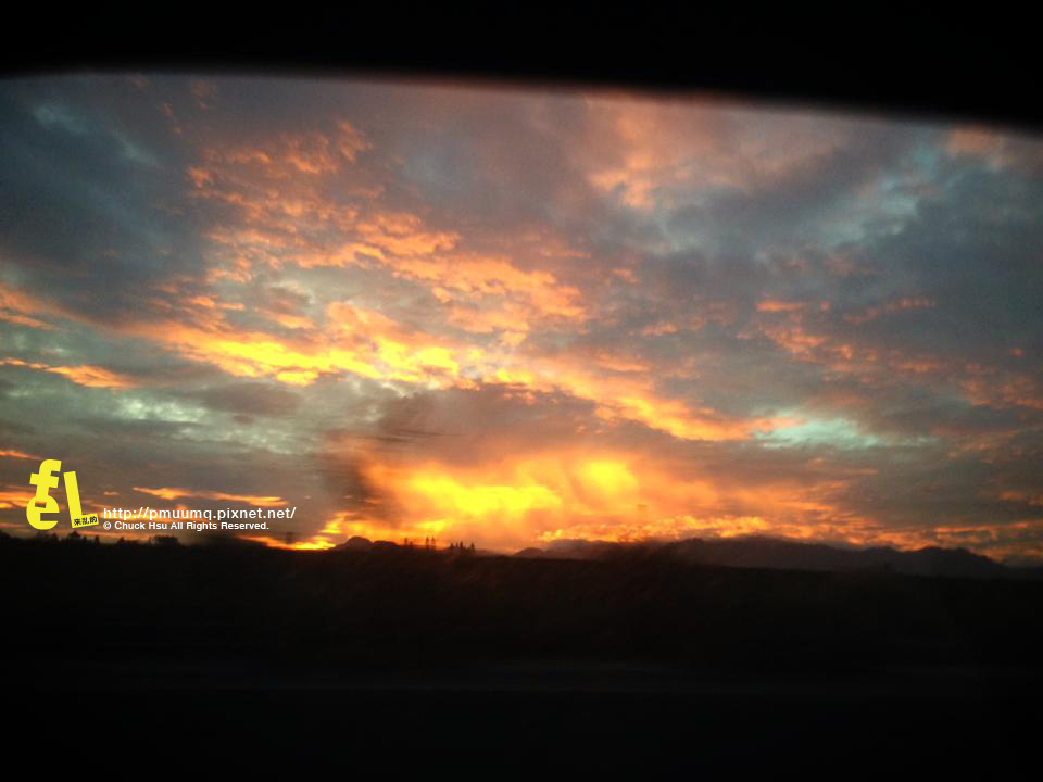 火燒雲.jpg