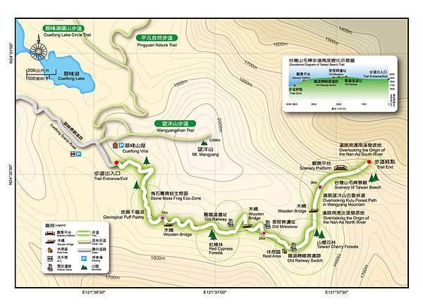台灣山毛櫸國家步道地圖MAP.jpg