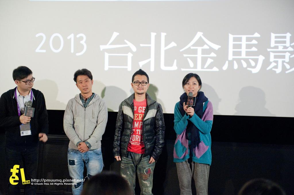 十二夜映後Q&A攝影周宜賢+監製九把刀+導演Raye