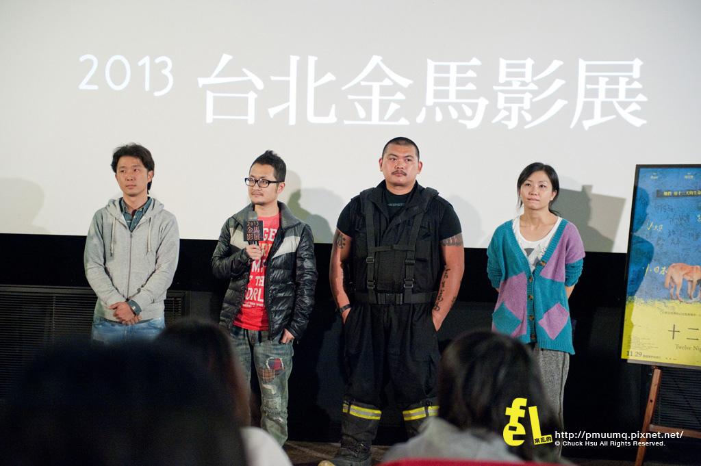 十二夜映後Q&A攝影周宜賢+監製九把刀+協拍EMT李榮峰+導演Raye