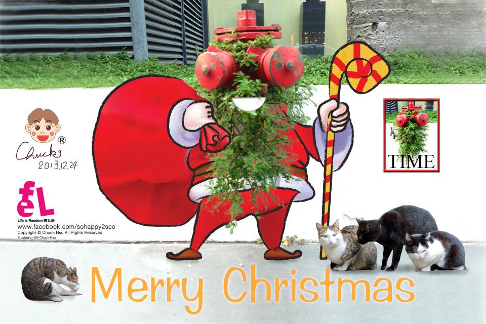 2013聖誕卡設計