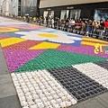 『Sweet As One 甜蜜如一』Craig & Karl創作的全球最大糖果彩毯