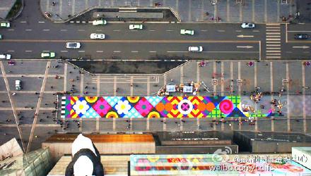 全球最大糖果拼成的糖果地毯