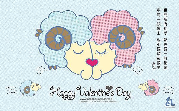 2015西洋情人節卡片設計『喜羊羊』Happy