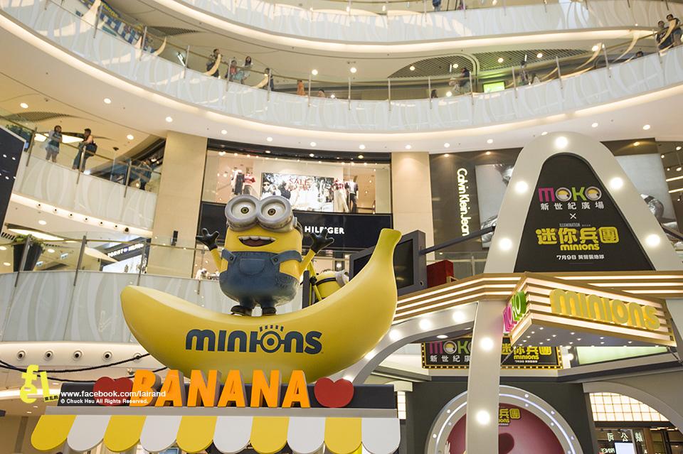 『逛展覽』MINIONS 小小兵特展 @香港 http://pmuumq.pixnet.net/blog/post/61243576/
