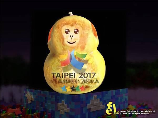 猴人嫌的『2016台北燈節主燈福祿猴』