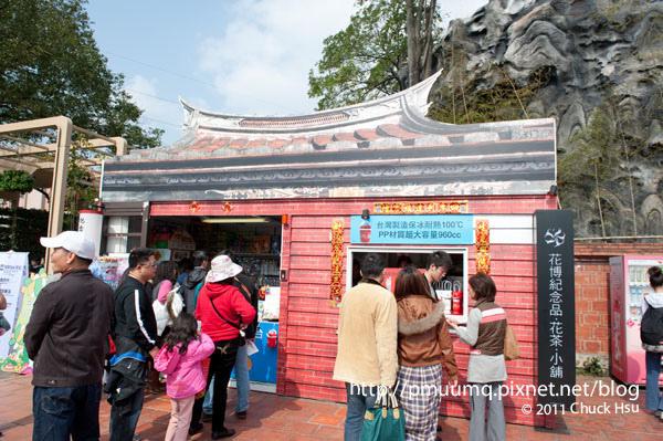 販賣小鋪哪個假房子輸出造型挺有趣(2010台北花博 Taipei Expo).jpg