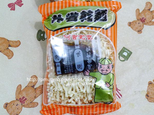 外省乾麵(阿舍食堂)20110106.jpg