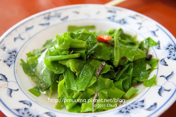 山蘇(竹子湖野菜).jpg