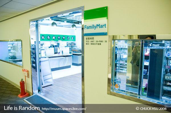 這大概是為一沒有24小時營業的便利商店吧(全台灣最高樓的便利商店 TAIPEI 101-35樓).jpg