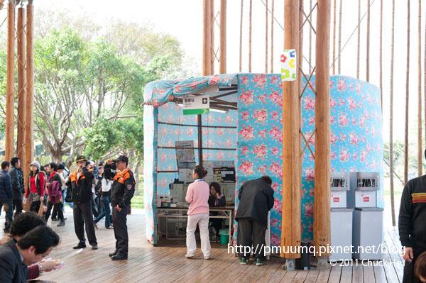 +(2010台北花博 Taipei Expo).jpg